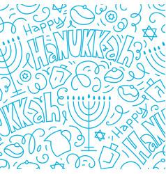 happy hanukkah seamless pattern background vector image