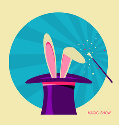 magic hat and white rabbit label for design vector image