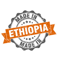 made in ethiopia round seal vector image