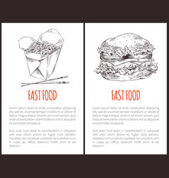 fastfood set hamburger noodles vector image
