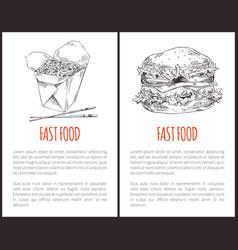 Fastfood set hamburger noodles vector
