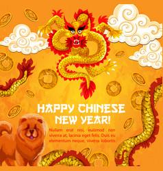 chinese 2018 yellow dog year greeting card vector image
