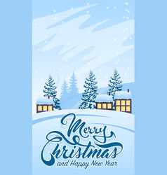 invitation card merry christmas and happy new year vector image