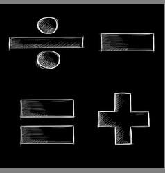 mathematics symbols hand drawn sketch white vector image