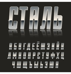 Chrome letters typeface made of steel modern vector image