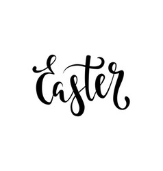 Happy easter hand drawn calligraphy and brush pen vector