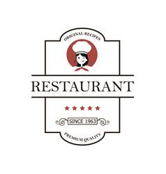 restaurant emblem design vector image