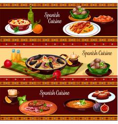 spanish food mediterranean cuisine banner set vector image