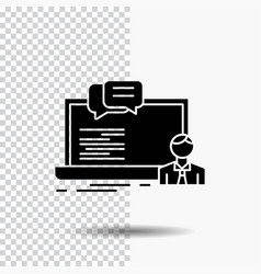 training course online computer chat glyph icon vector image
