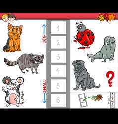 Big and small animals cartoon game vector