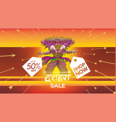 dussehra mega sale with special discount offers vector image