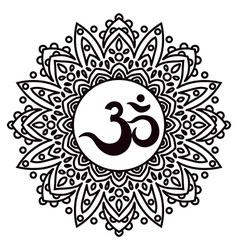 Om or Aum Indian sacred sound original mantra a vector image vector image
