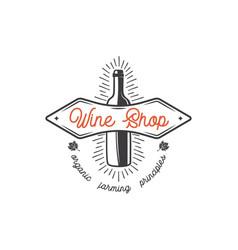 wine shop logo template concept wine bottle leaf vector image vector image
