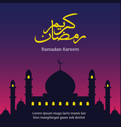 Ramadan kareem classic arabic calligraphy vector
