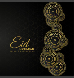 Eid mubarak background with islamic pattern vector
