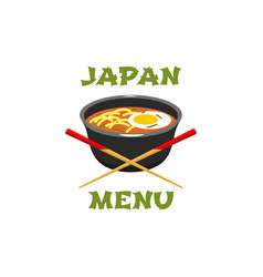 japanese food icon with noodle soup and chopsticks vector image vector image