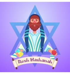 Of Jewish New Year Rosh Hashanah Yom Kippur vector
