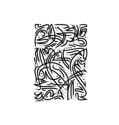 Persian pattern brush vector