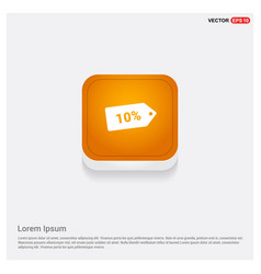 sale tag icon orange abstract web button vector image