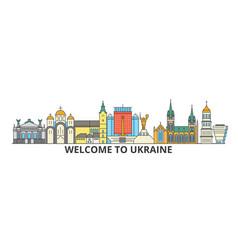 Ukraine outline skyline ukranian flat thin line vector