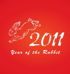year of the rabbit vector image