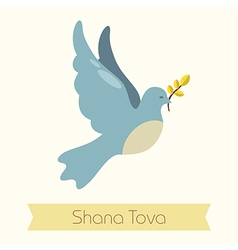 Dove Rosh Hashanah icon Shana tova vector