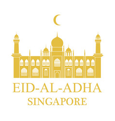 eid al adha singapore vector image