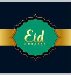 Elegant eid mubarak festival islamic greeting vector