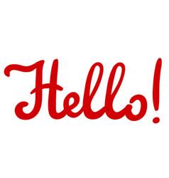 lettering inscription hello vector image