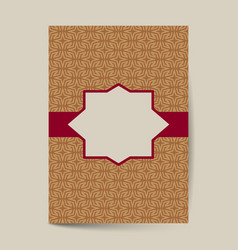 Luxury premium cover design with vintage pattern vector