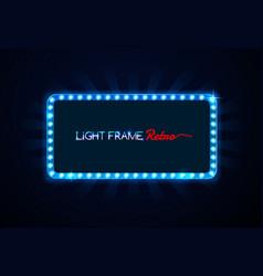 light frame retro vector image vector image