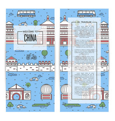 china traveling flyers set in linear style vector image