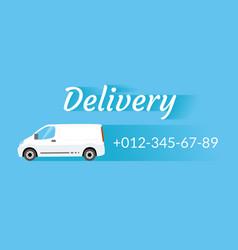 Delivery van vector image