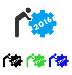 2016 working man flat icon vector image vector image
