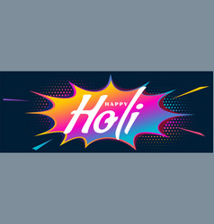 Indian happy holi festival colors banner vector