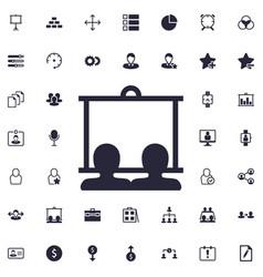 Lecture icon vector