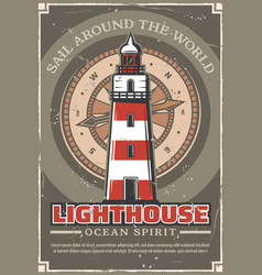Lighthouse old signal marine tower vector