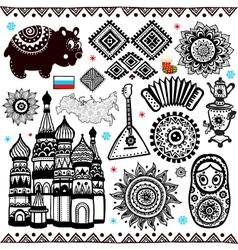 Set of russian folcloric symbols vector image vector image
