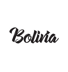 bolivia text design calligraphy vector image vector image