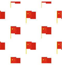 Chinese national flag pattern seamless vector