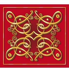 decorative oriental element vector image