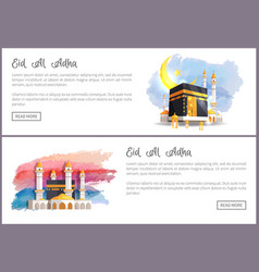 Eid al adha holiday online promotion templates vector