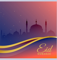 Eid mubarak beautiful scene greeting vector