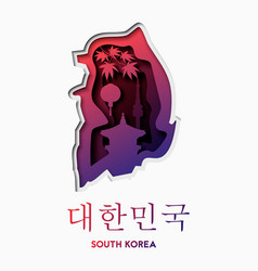 3d abstract paper cut south korea vector