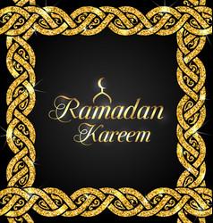 arabian pattern for ramadan kareem celebration vector image