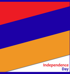 Armenia independence day vector