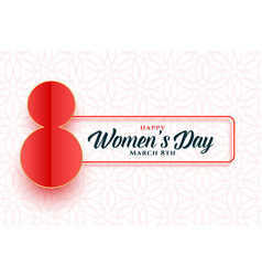 Beautiful happy womens day 8th march banner vector