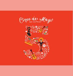 happy cinco de mayo card may 5th culture icons vector image