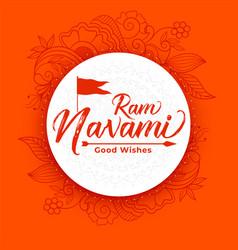 ram navami celebration card for navratri festival vector image