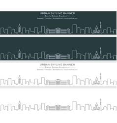 San salvador single line skyline banner vector